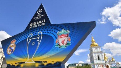 ORE NUMĂRATE până la meciul dintre REAL MADRID şi FC LIVERPOOL. Finala UCL, în direct la Canal 3