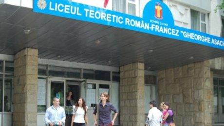 Fiul jurnalistei Marcela Dedin, amenințat cu BĂTAIA în fața liceului Gheorghe Asachi