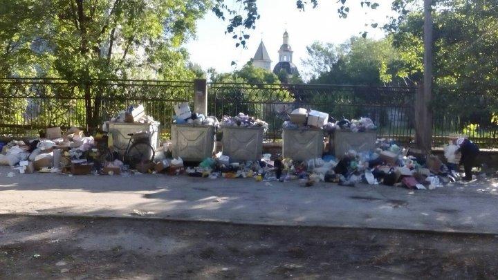 MARTOR OCULAR: Gunoiul a invadat iar orașul Bălți (IMAGINI DEZOLANTE)