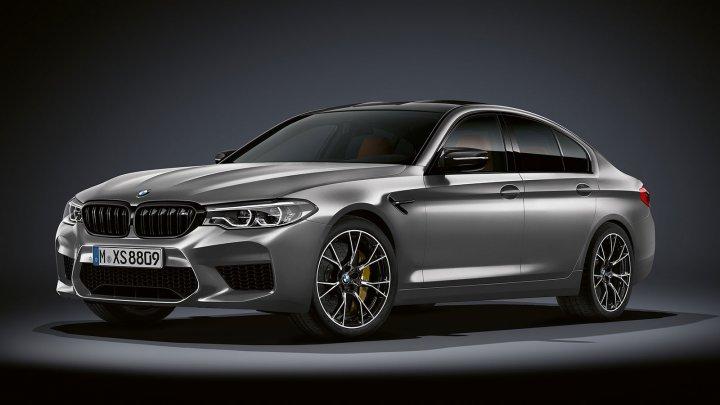 BMW a prezentat cea mai puternică maşină de serie din istoria mărcii