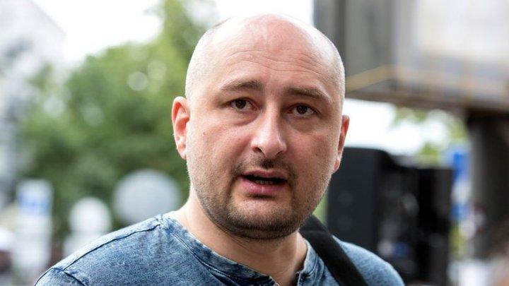 Jurnalistul Arkady Babchenko, declarat mort, a apărut la o conferință de presă (VIDEO)