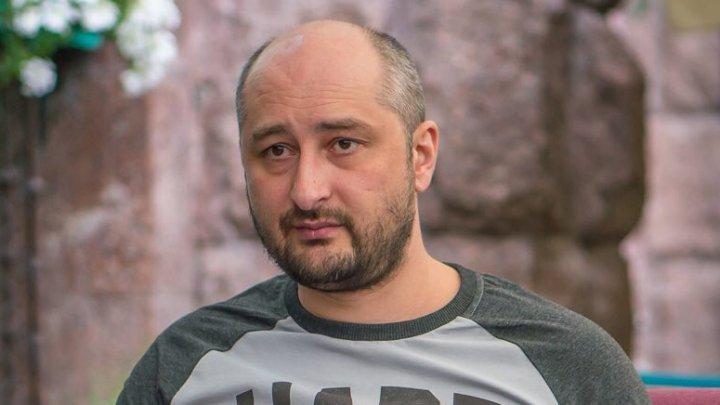 Arkadi Babcenko, despre înscenarea morţii sale de către servicii: Scopul meu a fost să rămân în viaţă