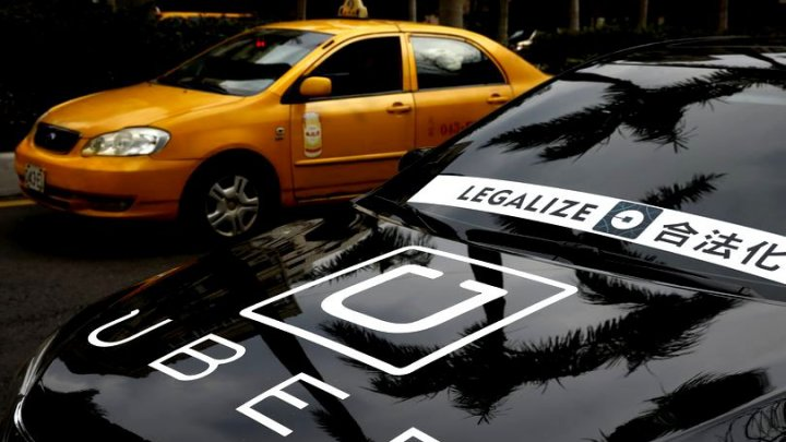 Uber integrează un buton de panică în aplicație, pentru a preveni atacurile sexuale