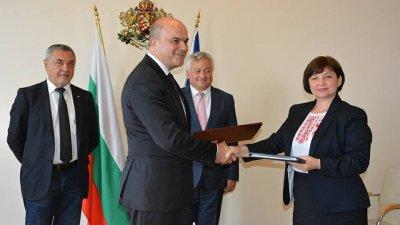 Acord semnat: Moldovenii se vor putea angaja legal în Bulgaria