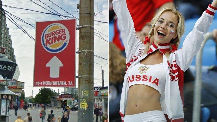 O reţea de fast food din Rusia oferă 40.000 de euro femeilor care rămân însărcinate cu fotbaliştii de la CM 2018