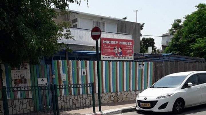 Grădiniţa din Israel, unde a fost omorâtă fetiţa unor moldoveni, şi-a schimbat denumirea şi activează în continuare (FOTO)