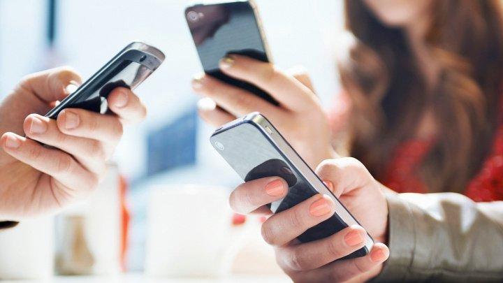 În final va exista o autoritate care va verifica puterea semnalului pe mobil. Parlamentul a votat