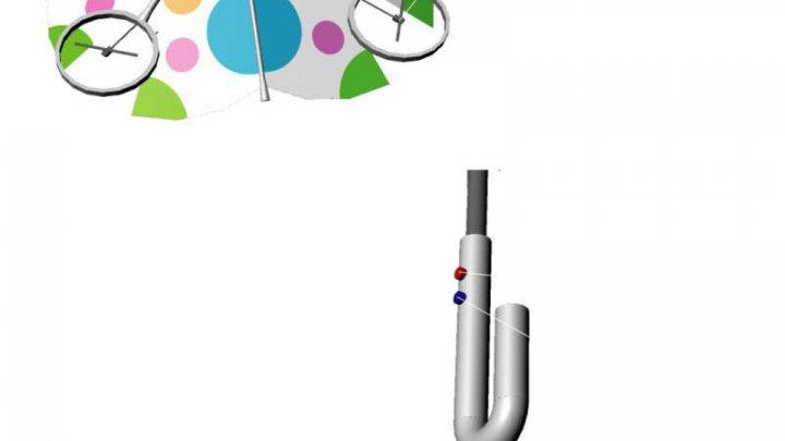 Drona parasolară, o nouă invenţie a unei companii japoneze