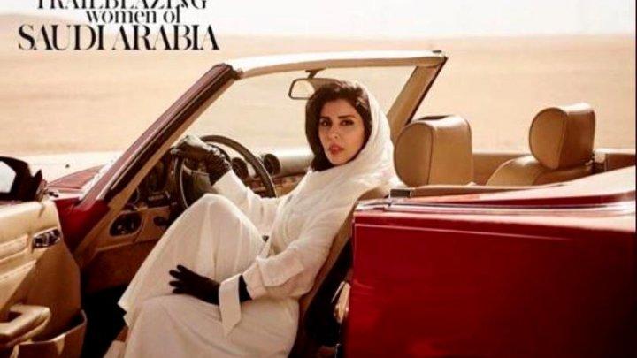Fiica regelui Arabiei Saudite a fost criticată pentru apariția de pe coperta Vogue