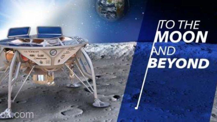 O companie privată din Israel va lansa primul său vehicul spaţial, în cadrul unei misiuni spre Lună