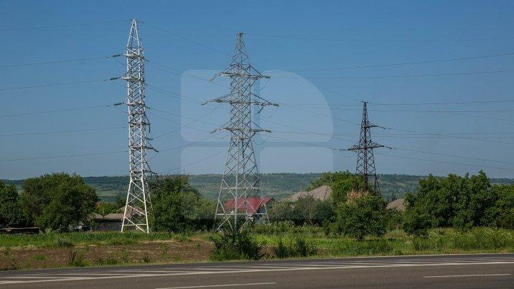 Parlamentul a ratificat Acordul de împrumut cu BERD pentru interconenectarea electrică cu România