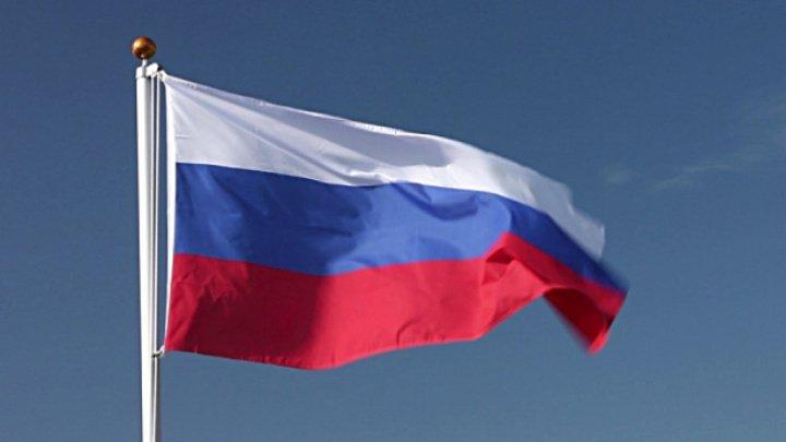 Rusia este dispusă să discute despre acuzaţiile privind presupusa implicare în alegerile din SUA