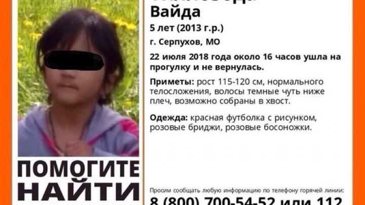Cadavrul unei fetiţe de 5 ani din Rusia, găsit într-o geantă sport. A fost ademenită de un străin pe terenul de joacă