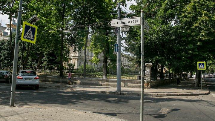 Două străzi şi un pasaj subteran din Chişinău vor fi reparate capital. Care sunt acestea