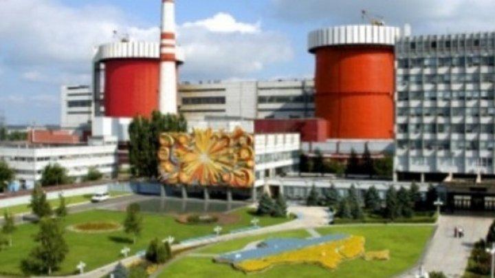 Ucraina trece primul reactor nuclear exclusiv pe combustibil american