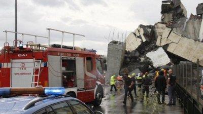 Bilanţul după tragicul accident din Genova a ajuns la 43 de morţi, printre care şi un moldovean