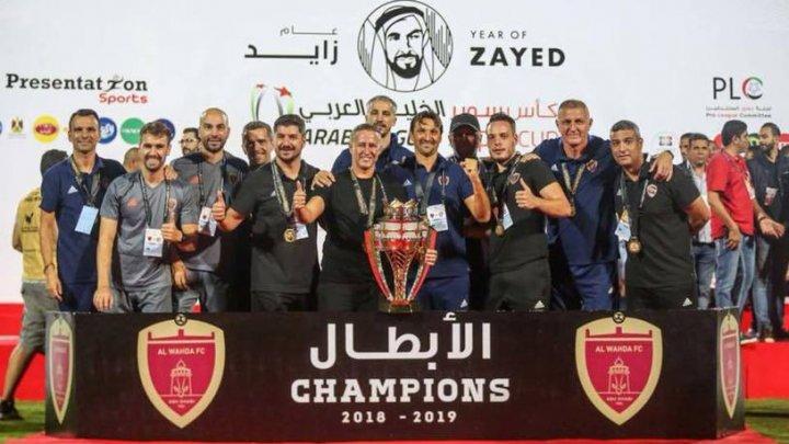 REGHECAMPF, UN NOU TROFEU. Al Wahda a cucerit Supercupa Emiratelor Arabe Unite