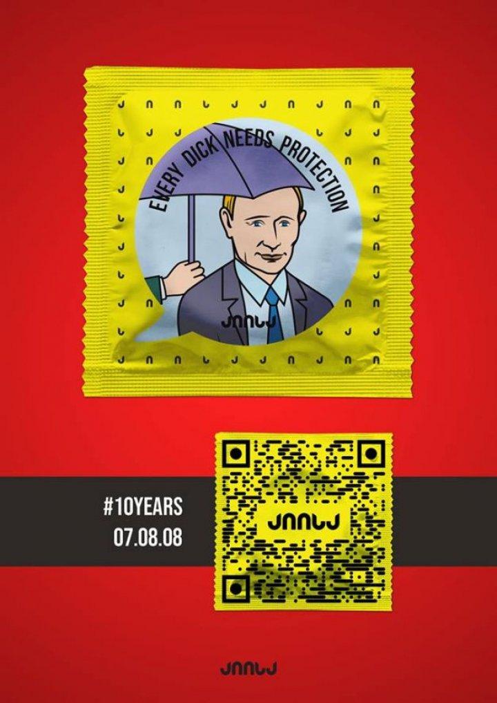 Caricatura preşedintelui rus, Vladimir Putin, a ajuns pe prezervativele din Georgia (FOTO)