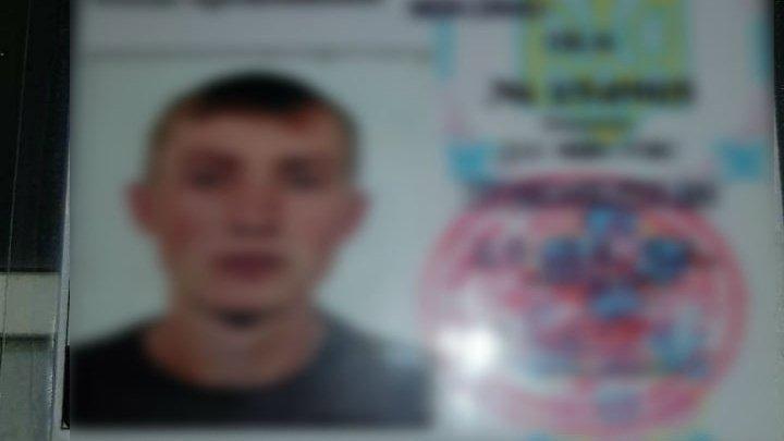 A încercat să treacă frontiera cu un permis de conducere ucrainean, FALS. Cum a motivat moldoveanul fapta sa