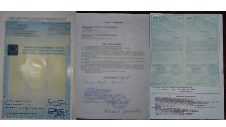 Ai grijă ce împrumuţi. Doi ucraineni, reţinuţi la frontieră pentru prezentarea actelor false