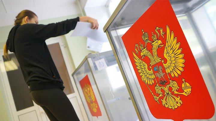 Rezultatele unor alegeri locale din Rusia, INVALIDATE de Comisia Electorală pentru încălcări grave