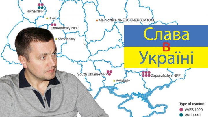 Zeppelin.md: Atacurile asupra sistemelor bancare din Ucraina şi Moldova, coordonate din acelaşi centru de comandă de la Moscova