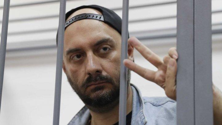 Procesul regizorului Kirill Serebrennikov începe miercuri la Moscova