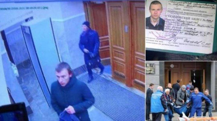 Un adolescent de 17 ani este autorul exploziei de lângă sediul FSB