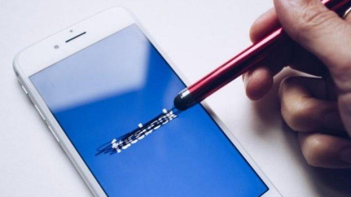 Ce trebuie sa faci ca sa nu fii spionat pe Facebook