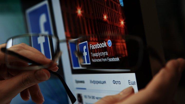 RECORD: Facebook a şters în ultimele 6 luni peste un miliard şi jumătate de CONTURI FALSE