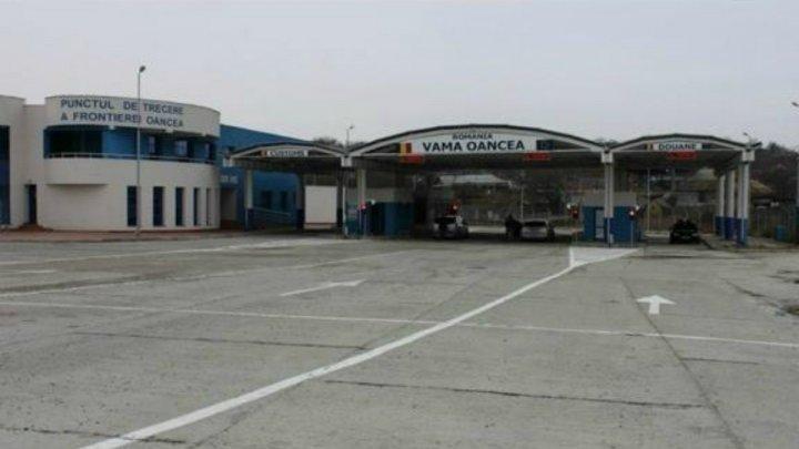 Un moldovean dat în căutare internaţională a fost reţinut în vama Oancea