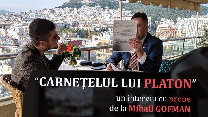 INTERVIU CU MIHAIL GOFMAN. Noi dezvăluiri și nume implicate în Laundromatul Rusesc și Miliardomat (VIDEO)
