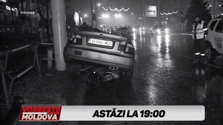 Tragicul accident de pe strada Ciuflea. De unde veneau tinerii şi ce viteză avea maşina în momentul impactului (EMISIUNEA INTEGRALĂ)