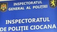 Foto:Inspectoratul de poliție Ciocana/ facebook