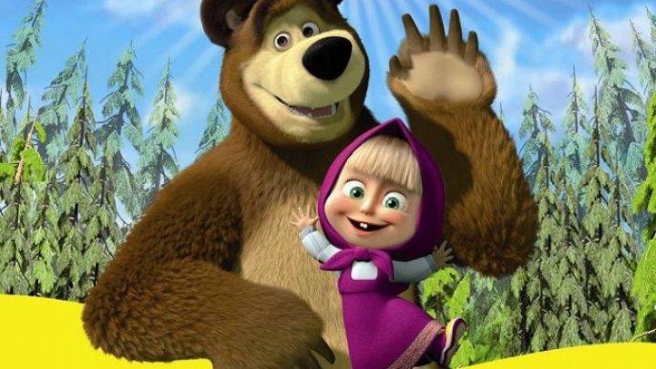 Desenele animate Masha și Ursul au intrat în Cartea Recordurilor Guinness (VIDEO)
