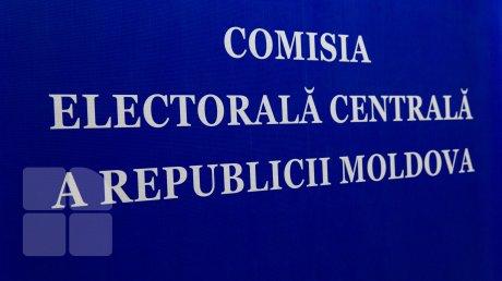 #ALEGEPUBLIKA. Informații despre alegerile locale şi parlamentare. Urmărește în timp real PREZENŢA LA VOT