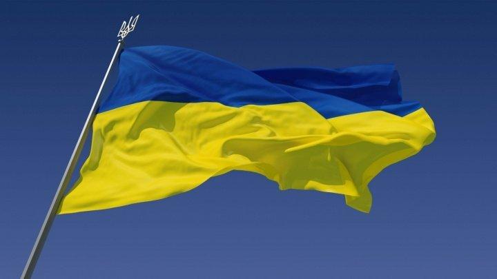 Ucraina mai aproape de UE și NATO. Rada de la Kiev a modificat Constituţia cu 334 voturi