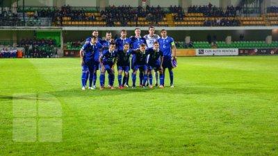 EŞEC PENTRU NAŢIONALA MOLDOVEI. Tricolorii au pierdut meciul cu Turcia, scor 4-0