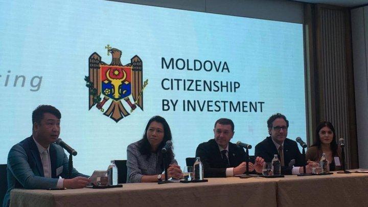 Programul de dobândire a cetățeniei Republicii Moldova prin investiție, promovat de China