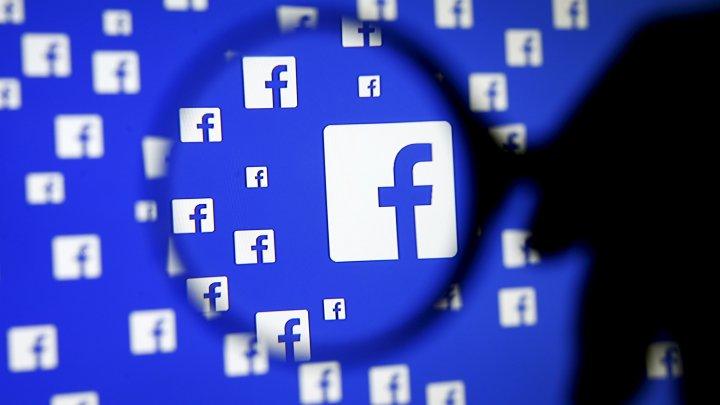 Facebook va începe să penalizeze grupurile de discuţii reclamate pentru răspândirea de Fake News