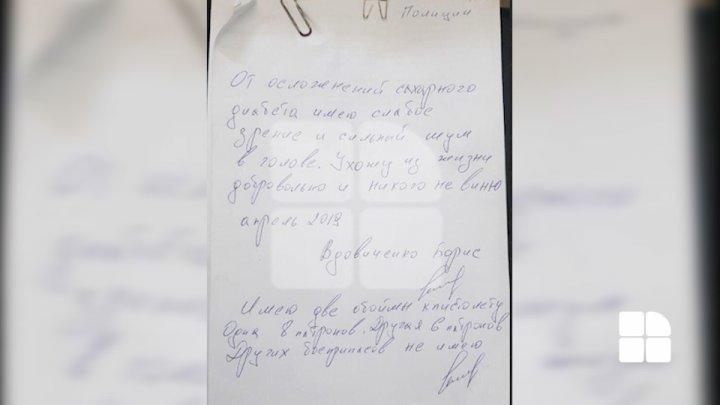 Bărbatul care s-a împușcat în cap a lăsat o scrisoare. Ce l-a făcut să recurgă la acest gest (FOTO)