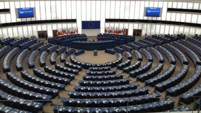 Ce urmează după ce vor fi cunoscute rezultatele finale ale alegerilor europarlamentare
