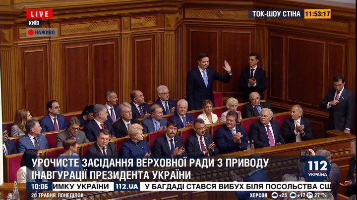 Ministrul Tudor Ulianovschi participă la ceremonia de inaugurare a președintelui nou-ales al Ucrainei
