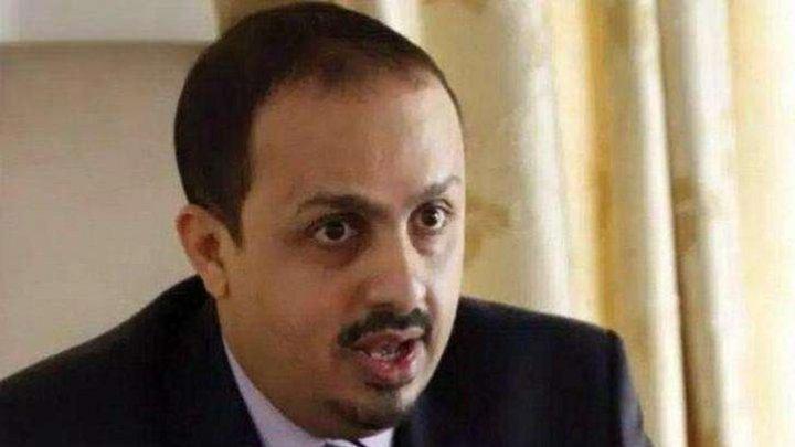 Yemen: Moammar al-Eryani neagă informaţiile privind retragerea rebelilor houthi din trei porturi
