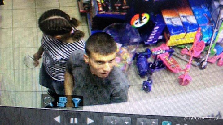 Poliţia din Bălţi cere ajutorul cetăţenilor pentru a depista hoţii din imagine (FOTO)
