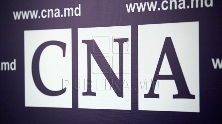 """CNA a încheiat campania de informare """"Corupţia dăunează grav sănătăţii"""". Mii de angajaţi ai sectorului sănătăţii, instruiţi"""
