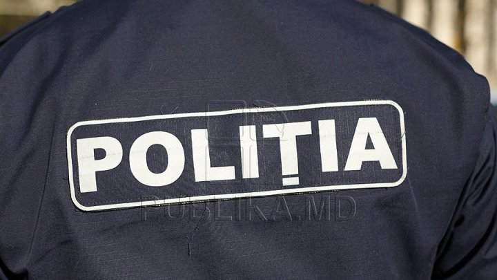 RUŞINE! Un bărbat este căutat de Poliţie. Ce a făcut pe o stradă din Bălţi (FOTO)