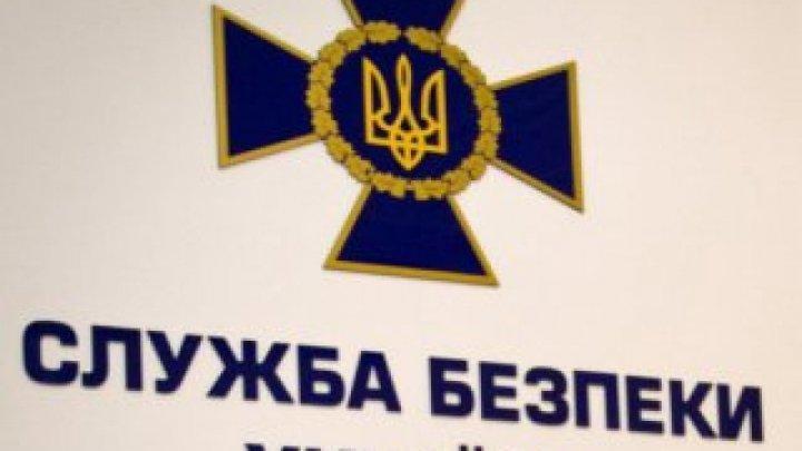 Serviciul de Securitate al Ucrainei monitorizează în mod operativ situația din Republica Moldova