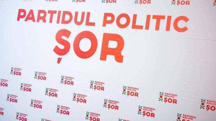 """Partidul """"ȘOR"""" a făcut publică lista candidaților pentru alegerile parlamentare anticipate"""