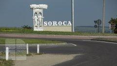 urmele beciului în parcul din preajma cetății Soroca